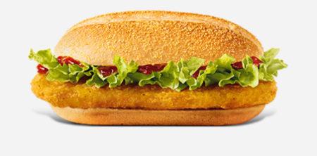 El McDonalds de la madrileña C/ Montera invita a Menú Chicken Classic BBQ o menú McRib, de 13:00 a 16:00.